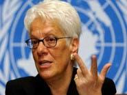 أغرب استقالة من لجنة التحقيق الدولية حول سوريا