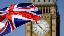 """حزب """"بريكست"""" يتصدر نتائج انتخابات البرلمان الأوروبي في بريطانيا"""