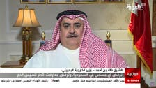 Bahrain: We reject attacks on Saudi Arabia & Qatar's attempts to politicize Hajj