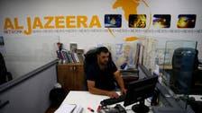 Israel seeks to ban Al Jazeera channel