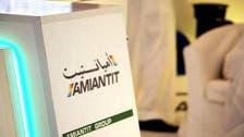 """""""أميانتيت"""" السعودية تدمج أنشطتها مع شركة نمساوية"""