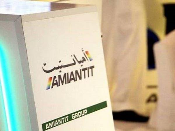 أميانتيت تخفض خسائرها الفصلية 78% لـ57 مليون ريال