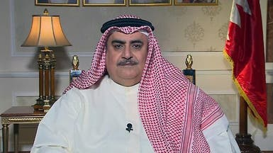 ماذا قال وزير خارجية البحرين عن داعم إرهابيي العوامية؟