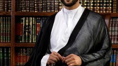 """قاضٍ سابق يطالب إرهابيي """"العوامية"""" بتسليم أنفسهم"""