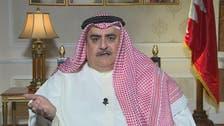 قطر کا کوئی محاصرہ نہیں ، بائیکاٹ کیا جارہا ہے: بحرینی وزیر خارجہ
