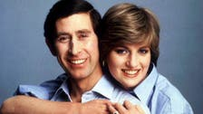 Princess Diana's recordings on failed marriage to air on UK television