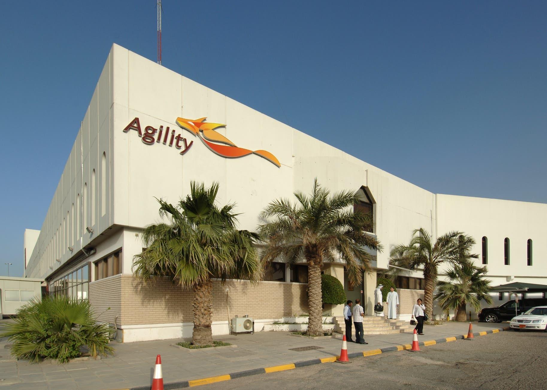 شركة أجيليتي للمخازن العمومية الكويتية