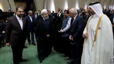 حسن روحانی کی تقریب حلف برداری میں قطری وفد کی شرکت