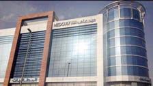 """المركزي السعودي يقر تخفيض رأسمال """"ميدغلف"""" بـ100 مليون ريال"""