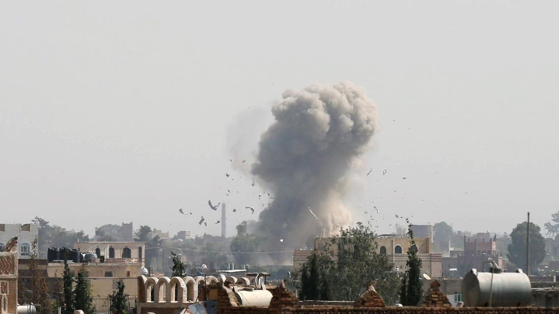 Saudi Led airstrike in Yemen - capital Sanaa
