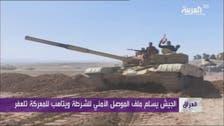 الجيش العراقي يتأهب لمعركة تلعفر ضد داعش