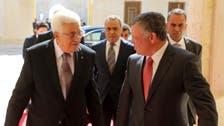لأول مرة منذ 5 سنوات.. عاهل الأردن في الضفة الغربية