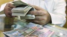 وزير مالية الكويت يتوقع نفاد سيولة الاحتياطي العام