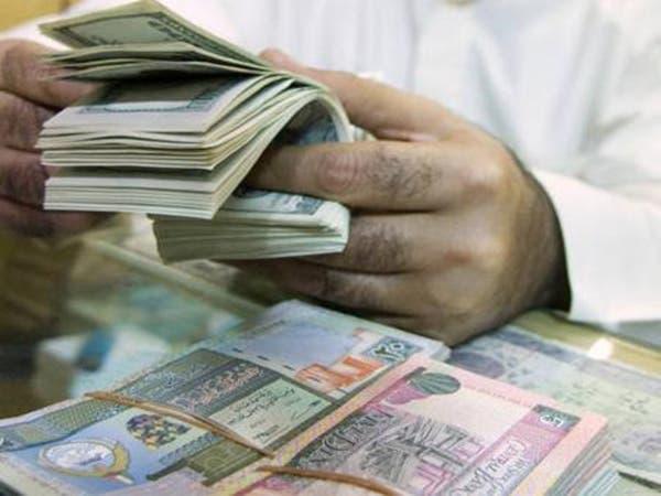 الكويت: إجراءات الإصلاح الاقتصادي وفرت مليار دينار