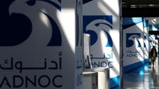 ADNOC in 'advanced discussions' over offshore oil stakes