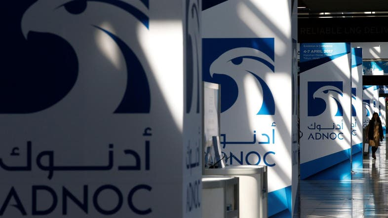 ADNOC in 'advanced discussions' over offshore oil stakes - Al