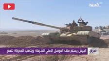 عراقی فوج کی تلعفر میں داعش کے خلاف معرکے کی تیاریاں مکمل
