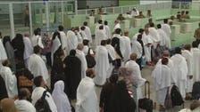 ایک ملین سے زاید عازمین حج کی سعودی عرب آمد