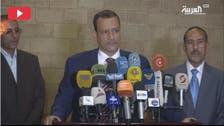 ''حوثی ملیشیا یمن میں عالمی قانون کی خلاف ورزی کی مرتکب ہورہی ہے''