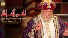 المغرب يلغي عرضا مسرحيا للفخراني..والسبب مجهول