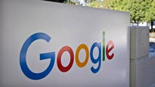 EU antitrust regulators say they are investigating Google's data collection