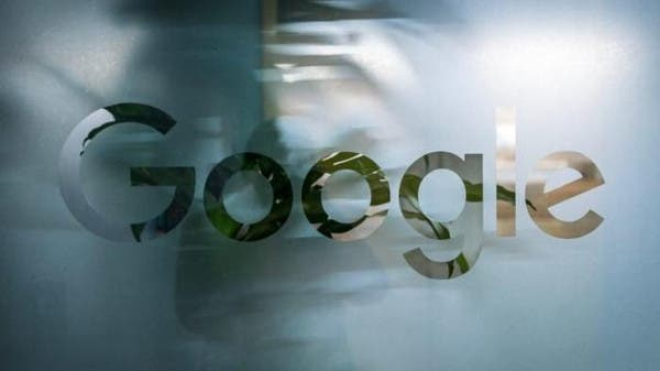غوغل تتيح إجراء مكالمات صوتية مجانية