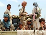 اليمن.. ميليشيا الحوثي تجند أطفال المحويت بالقوة