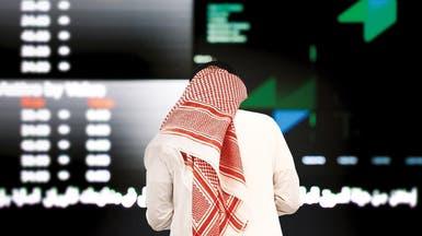 سوق السعودية تواصل مكاسبها.. والمؤشر قرب 8000 نقطة