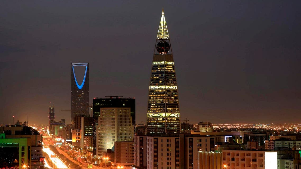 Saudi Arabia is liberalising business regulations to attract more investors and diversify its economy away from oil. (AP)