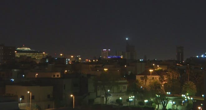 Cities in Saudi Arabia experience partial lunar eclipse