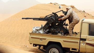 قائد قوات التحالف في مأرب: الميليشيات تمر بأضعف حالاتها