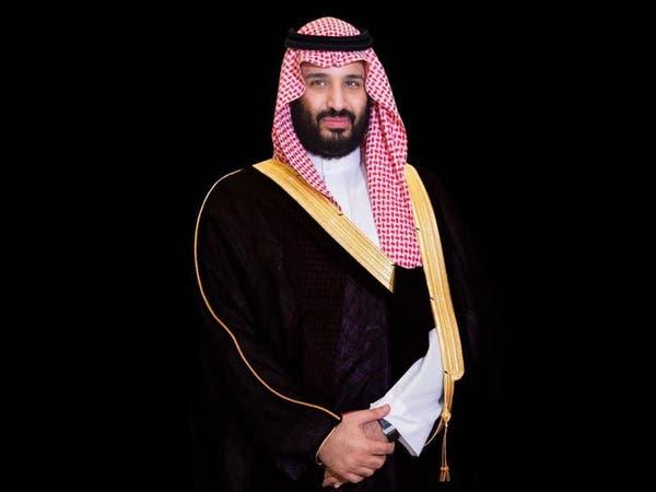بلومبيرغ تختار محمد بن سلمان في صدارة القادة المؤثرين