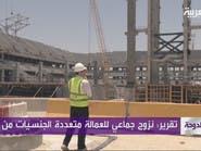 تقرير حقوقي: نزوح جماعي للعمالة متعددة الجنسيات من قطر
