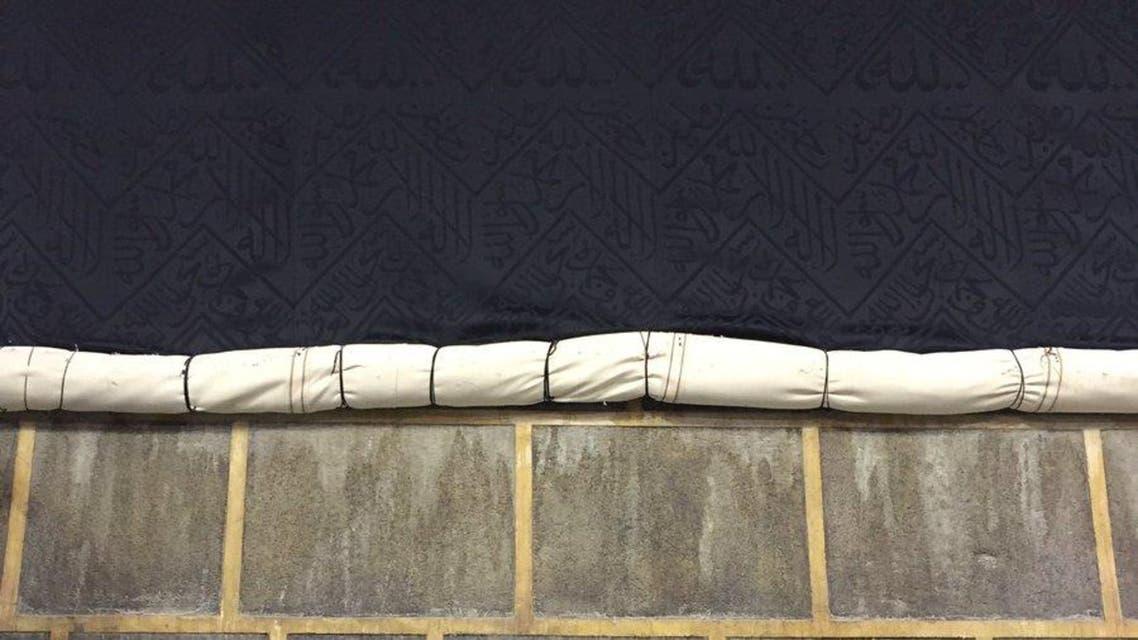 kaaba curtain