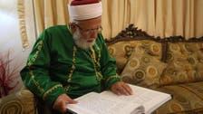 محض 800 افراد پر مشتمل یہودی فرقہ جو بیت المقدس کو قبلہ نہیں مانتا
