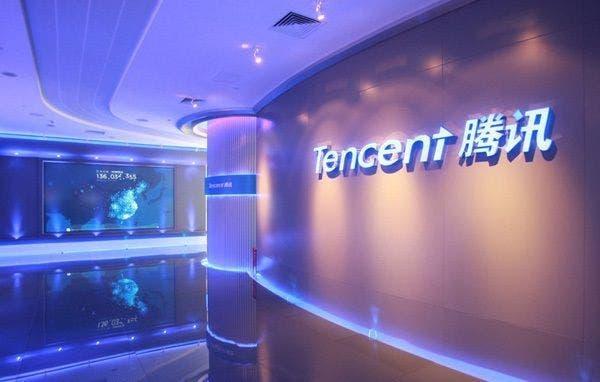 مقر شركة تنسينت