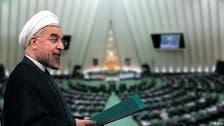 إيران.. البرلمان يصوت اليوم على منح الثقة لحكومة روحاني