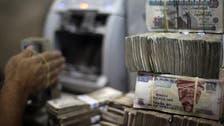 28 مليار دولار تحويلات المصريين العاملين في الخارج