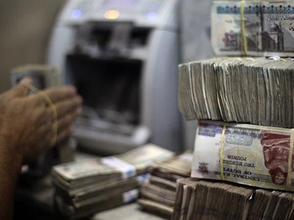 هل يستمر تراجع سعر صرف الدولار أمام الجنيه المصري؟