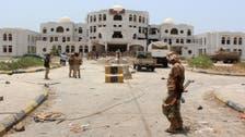 مقتل جنديين يمنيين وجرح 14 بهجوم انتحاري في أبين