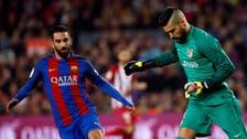 Galatasaray plotting to bring back Arda Turan from Barca