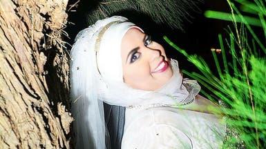 شاهد فتاة مصرية جريئة أقامت حفل زفاف لنفسها بدون عريس