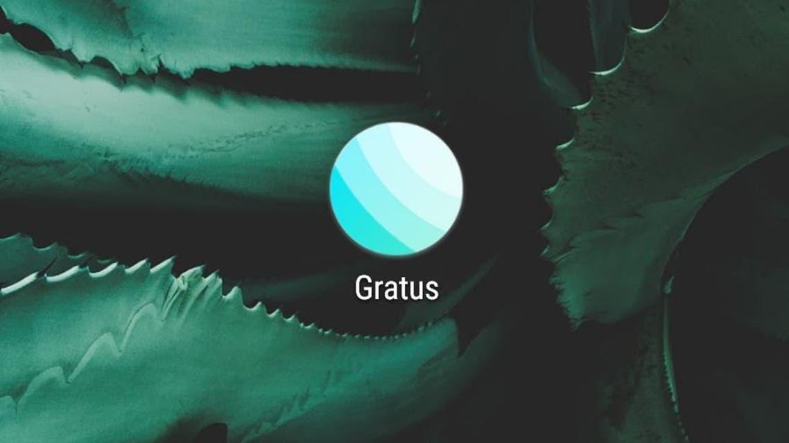 تطبيق غراتاس