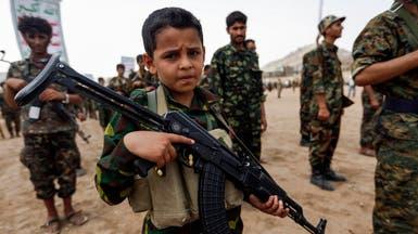 الحكومة اليمنية: مليشيات الحوثي مستمرة في تجنيد الأطفال