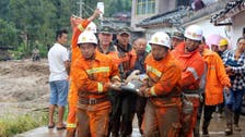 Strong earthquake strikes western China