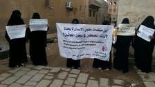 حوثیوں کی خفیہ عدالتوں اور تشدد کے ذریعے اعترافات کی مذمت
