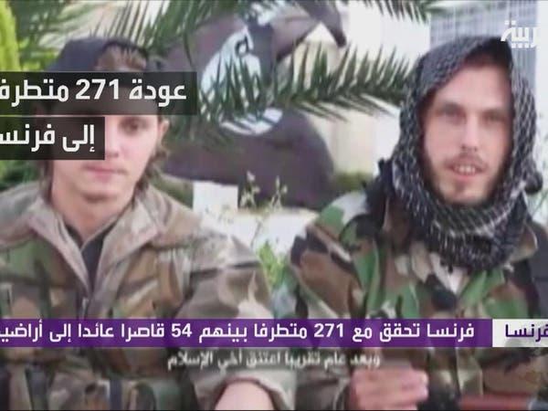 مع انهيار داعش في الرقة.. المقاتلون الأجانب إلى بلادهم