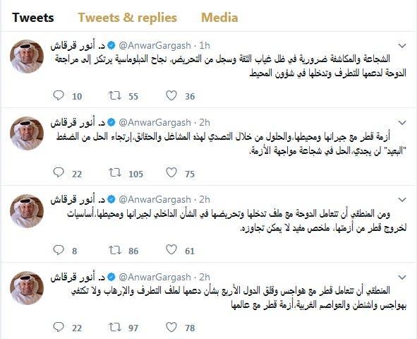 Gargash tweets on qatar