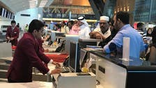Why Lebanese nationals have been exempted from entry visas to Qatar