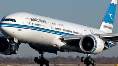 الخطوط الكويتية: نبحث بدائل لعودة المواطنين من الدول الموبوءة